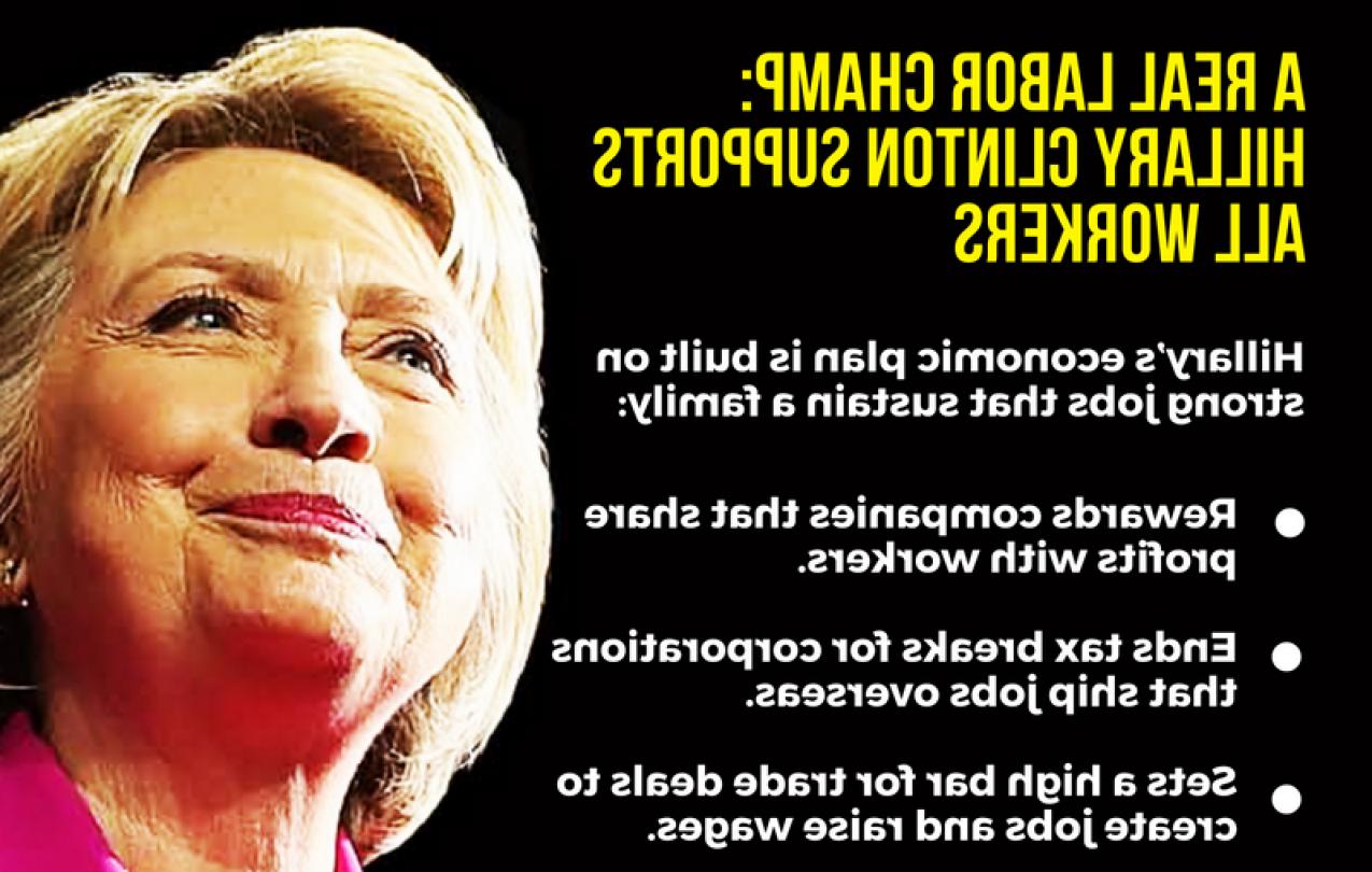 希拉里·克林顿:一个真正的劳工冠军